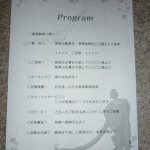 weddig program