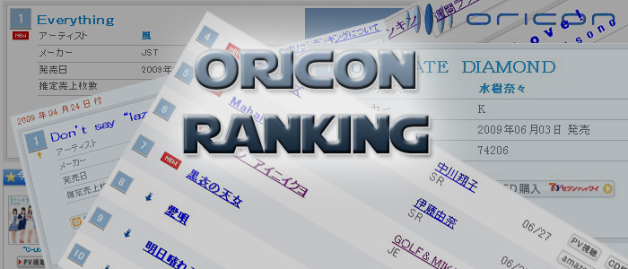 Oricon chart top 30 week 01