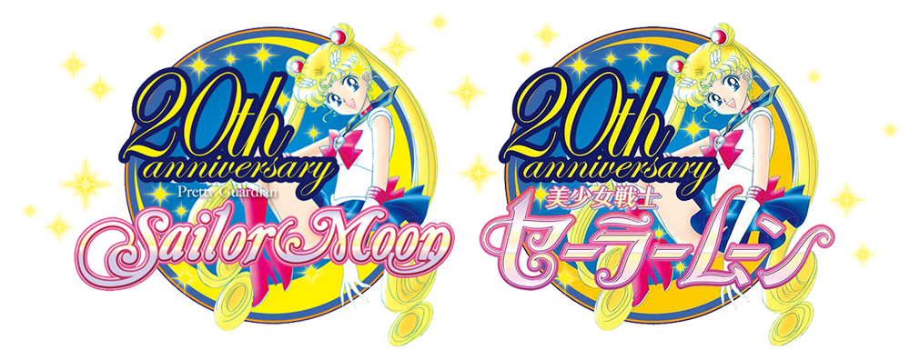 New Sailor Moon anime to première this July