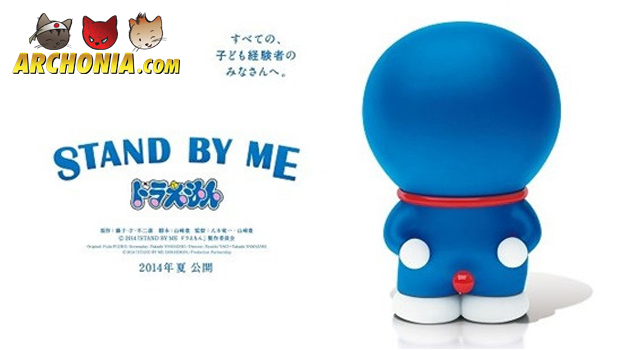 Doraemon 2014 movie final movie franchise