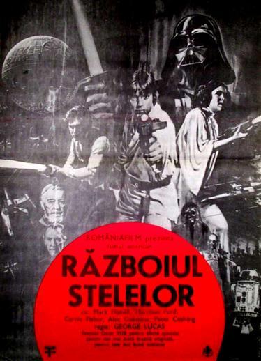 Romania 1977