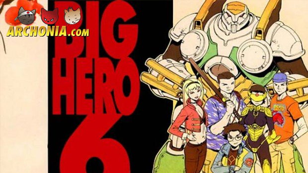 First glimpse of the Marvel-Comics based 'Big Hero 6'