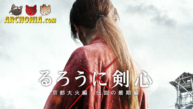 Rurouni Kenshin Live Action International Trailer released!