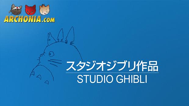 R.I.P. Studio Ghibli