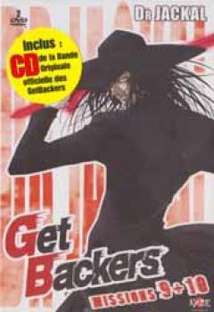 Get Backers TV vol 05 DVD (2 DVD box) PAL NL