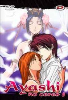 Ayashi no ceres vol 06 DVD PAL FR