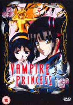 Vampire Princess Miyu vol 05 Dark love DVD PAL UK