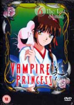 Vampire Princess Miyu vol 06 The last Shinma DVD