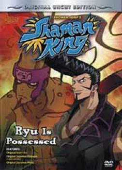Shaman king vol 05 Shaman fight DVD