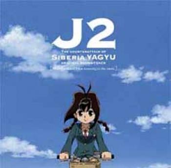 Jubei chan vol 01 OST CD