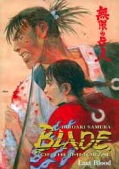 Blade of the immortal vol 14 Last blood GN