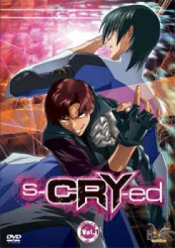 S-cry-ed vol 01 DVD PAL NL
