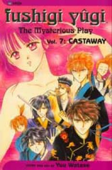 Fushigi yugi vol 07 Castaway GN