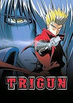 Trigun vol 04 DVD UK