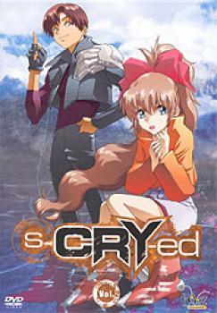 S-cry-ed vol 02 DVD PAL NL