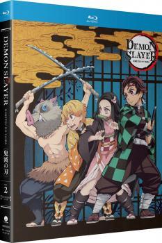 Demon Slayer Kimetsu No Yaiba Part 02 Standard Edition Blu-Ray