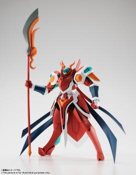 Back Arrow Robot Spirits Action Figure - (Side BH) Brigheight:Gigan