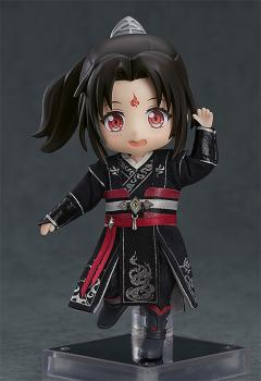 Scumbag System Action Figure - Nendoroid Doll Luo Binghe