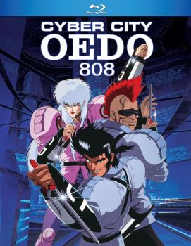 Cyber City Oedo 808 Blu-ray