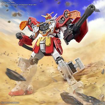 Mobile Suit Gundam Plastic Model Kit - HGAC1/144 Heavyarms