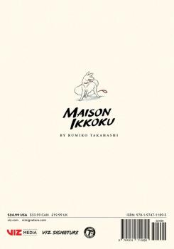 Maison Ikkoku Collector's Edition vol 03 GN Manga