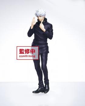 Jujutsu Kaisen PVC Figure - Gojo Satoru