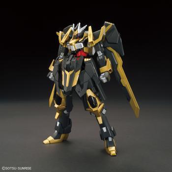 Mobile Suit Gundam Plastic Model Kit - HGBF 1/144 SCHWARZRITTER