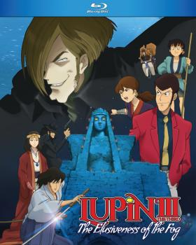 Lupin The 3rd The Elusiveness of the Fog Blu-ray