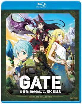 GATE Blu-ray