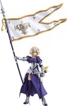 Fate/Grand Order Action Figure - Figma Ruler/Jeanne d'Arc