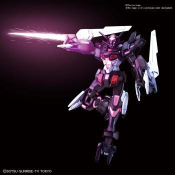 Mobile Suit Gundam Plastic Model Kit - HGBD G Else 1/144