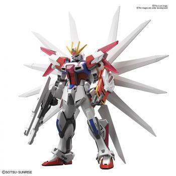 Mobile Suit Gundam Plastic Model Kit - HGBF Build Strike Galaxy Cosmos 1/144