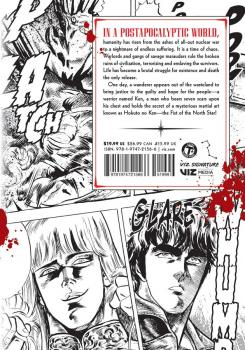 Fist of the North Star vol 01 GN Manga HC
