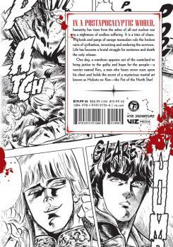 Fist of the North Star vol 01 GN Manga HC