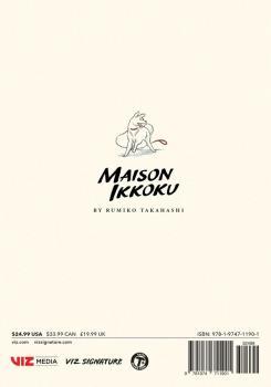 Maison Ikkoku Collector's Edition vol 04 GN Manga