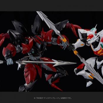 Tekkaman Blade Diecast Action Figure - Riobot Tekkaman Evil