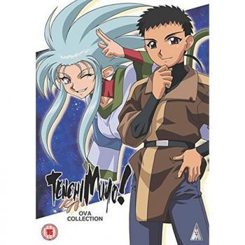 Tenchi Muyo OVA Collection DVD UK