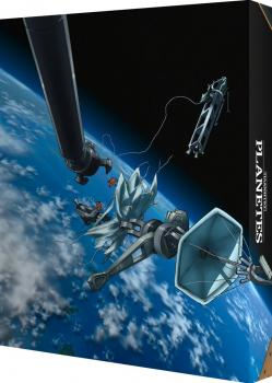 Planetes Blu-Ray UK Collector's Edition