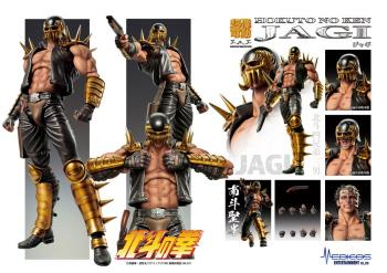 Fist of the North Star S.A.S Action Figure - Chozokado Jagi