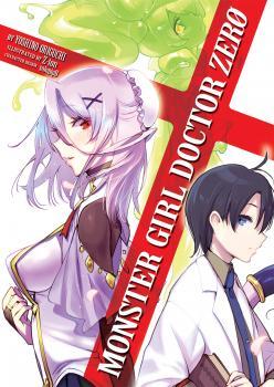 Monster Girl Doctor vol 00 Light Novel