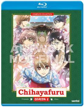 Chihayafuru Season 03 Blu-ray
