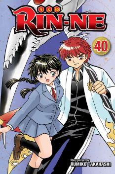 Rin-Ne vol 40 GN Manga