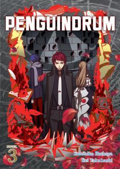 Penguindrum vol 03 Light Novel