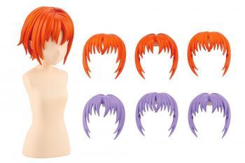 Sousai Shojo Teien Model Kit Accessory Set - After School Short Wigs Type A Orange & Purple 1/10