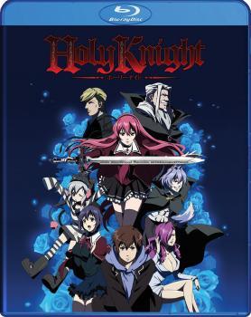 Holy Knight Blu-ray