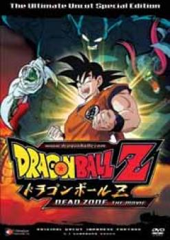 Dragonball Z Movie 01 Dead zone DVD