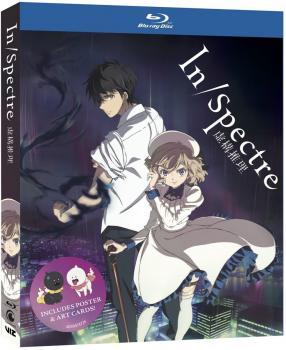 In/Spectre Season 01 Blu-ray