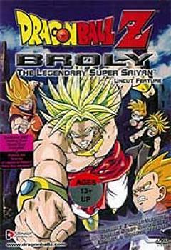 Dragonball Z Movie 08 Broly the legendary super Saiyan DVD