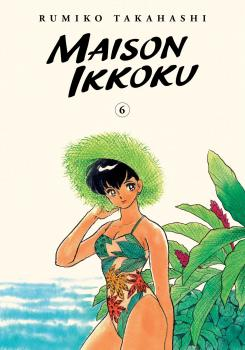 Maison Ikkoku Collector's Edition vol 06 GN Manga