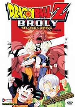 Dragonball Z Movie 10 Broly second coming DVD